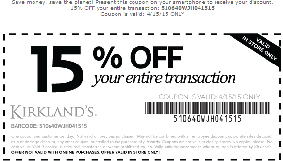 Kirklands Coupon September 2017 15% off today at Kirklands