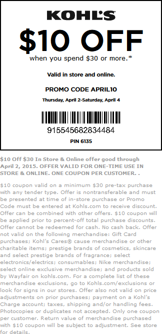 Kohls Coupon January 2018 $10 off $30 at Kohls, or online via promo code APRIL10