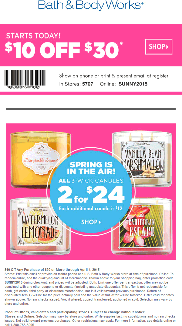 Bath & Body Works Coupon June 2017 $10 off $30 at Bath & Body Works, or online via promo code SUNNY2015