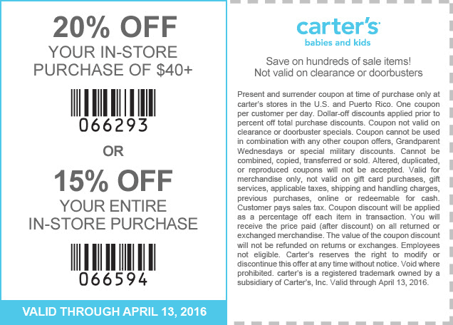 Carters Coupon August 2017 15-20% off at Carters