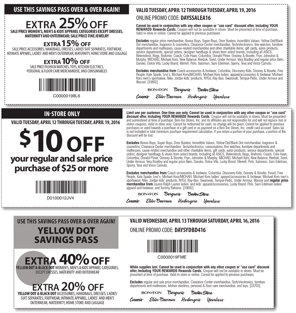 Carsons Coupon June 2017 Extra 25% off & more at Carsons, Bon Ton & sister stores, or online via promo code DAYSSALEA16