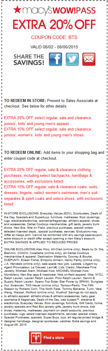 Macys Coupon January 2017 Extra 20% off at Macys, or online via promo code BTS