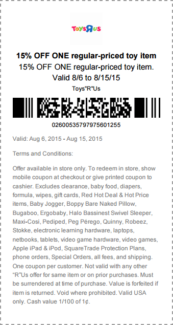Toys R Us Coupon July 2018 15% off a single toy at Toys R Us