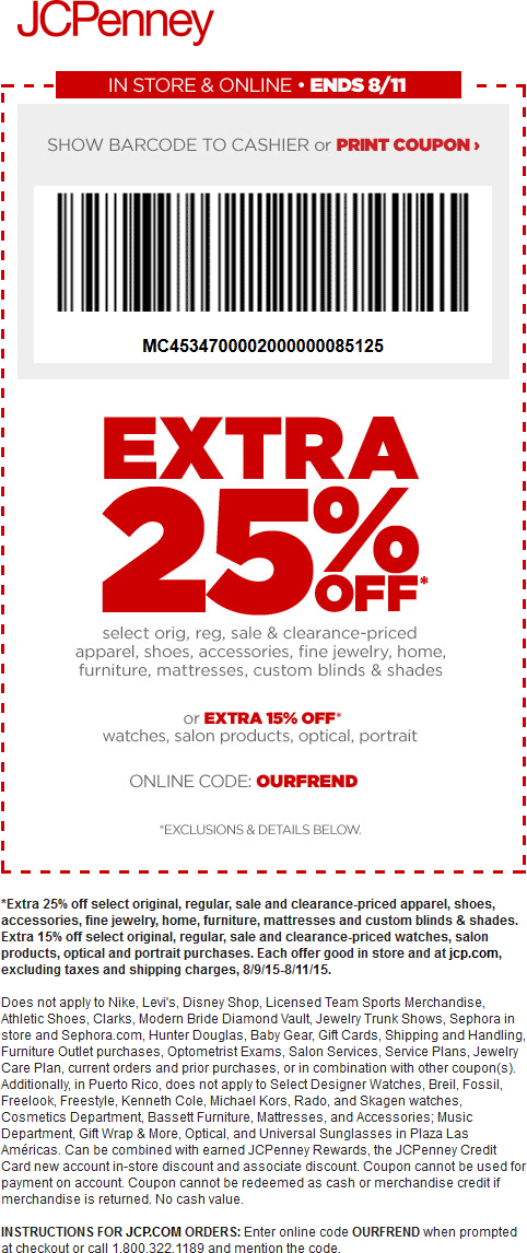 JCPenney Coupon March 2017 Extra 25% off at JCPenney, or online via promo code OURFRIEND