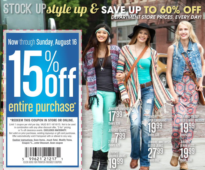Gordmans Coupon July 2017 15% off everything at Gordmans