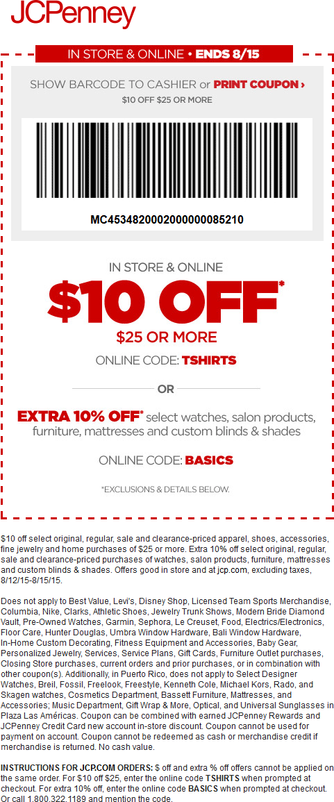 JCPenney Coupon July 2017 $10 off $25 at JCPenney, or online via promo code TSHIRTS