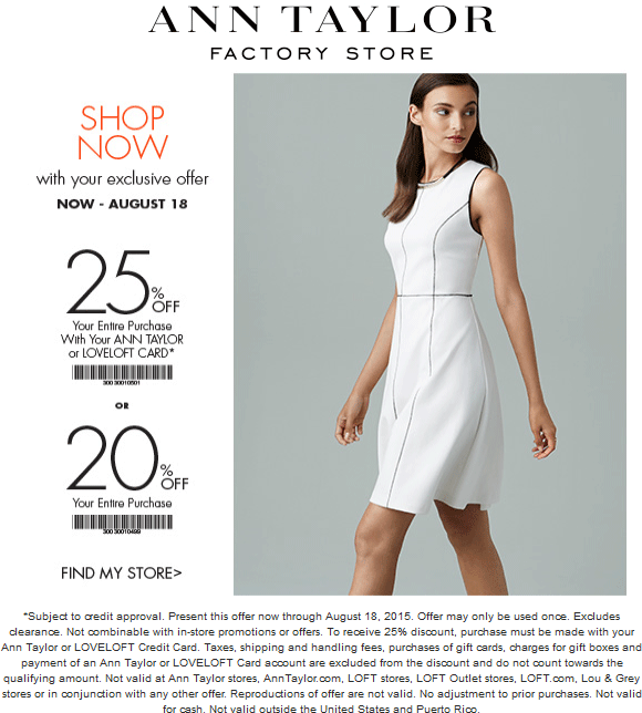 Ann Taylor Factory Coupon September 2017 Extra 20% off at Ann Taylor Factory locations