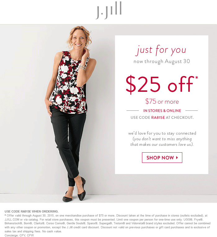J.Jill Coupon December 2017 $25 off $75 at J.Jill, or online via promo code RA815E