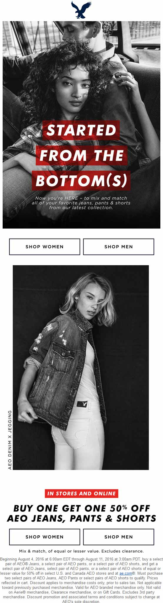 American Eagle Outfitters Coupon March 2018 Second pair jeans 50% off at American Eagle Outfitters, ditto online