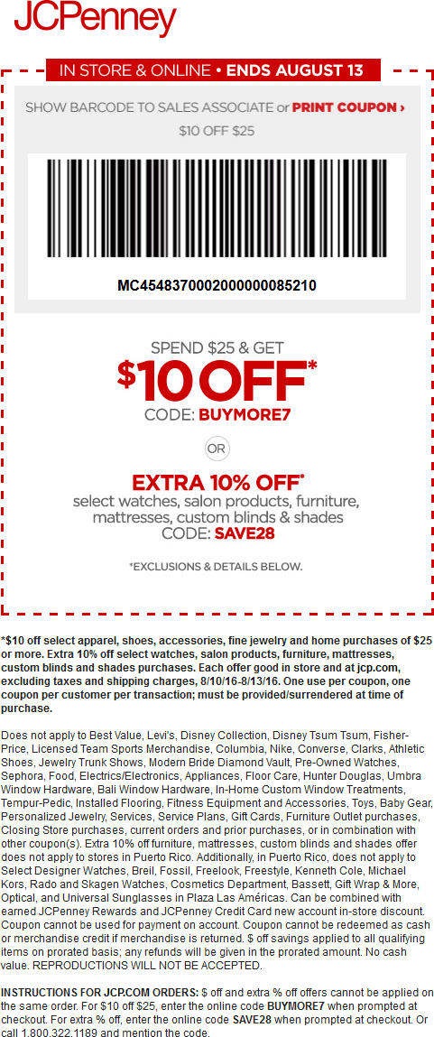 JCPenney Coupon March 2018 $10 off $25 at JCPenney, or online via promo code BUYMORE7