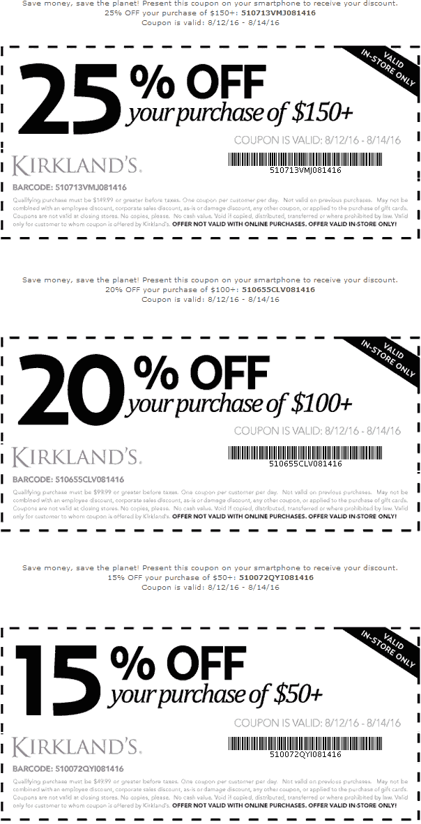 Kirklands Coupon May 2018 15-25% off $50+ at Kirklands
