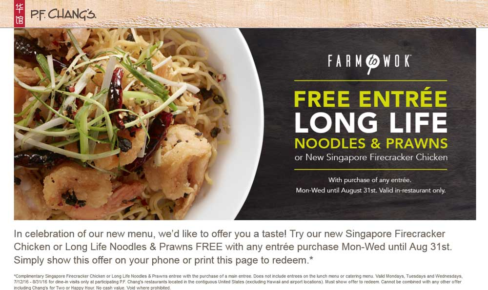 P.F. Changs Coupon October 2016 Second entree free Mon-Wed at P.F. Changs