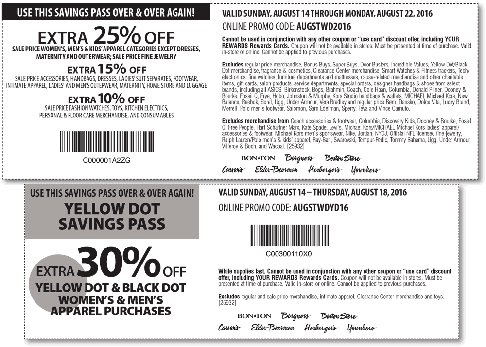 Carsons Coupon January 2018 Extra 25% off sale items & more at Carsons, Bon Ton & sister stores, or online via promo code AUGSTWD2016