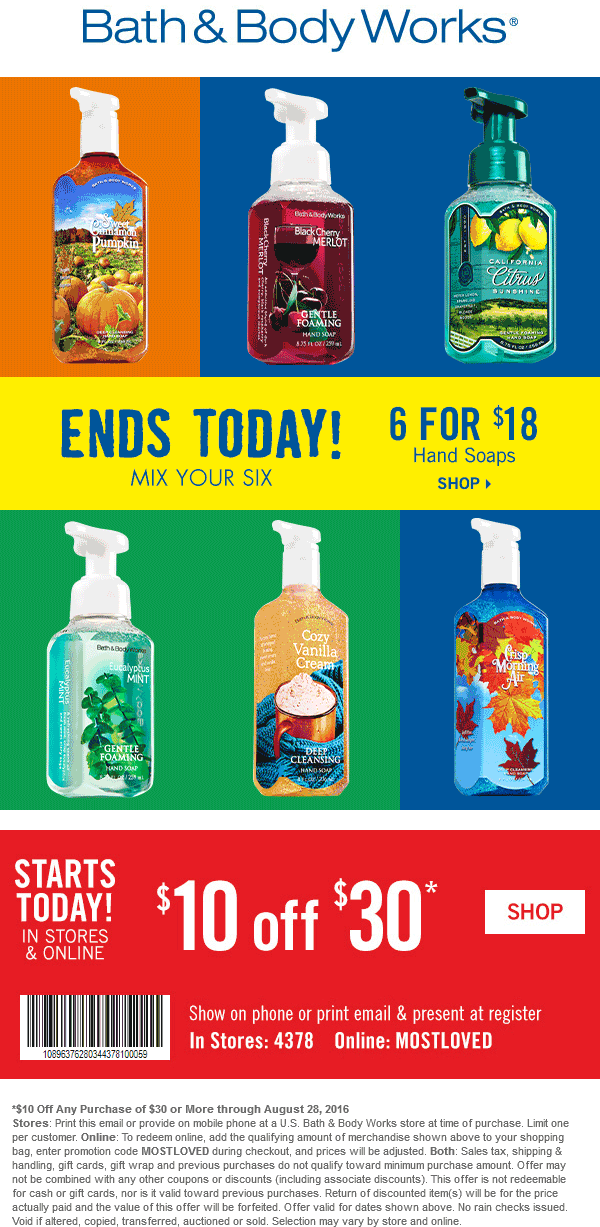 Bath & Body Works Coupon June 2017 $10 off $30 at Bath & Body Works, or online via promo code MOSTLOVED