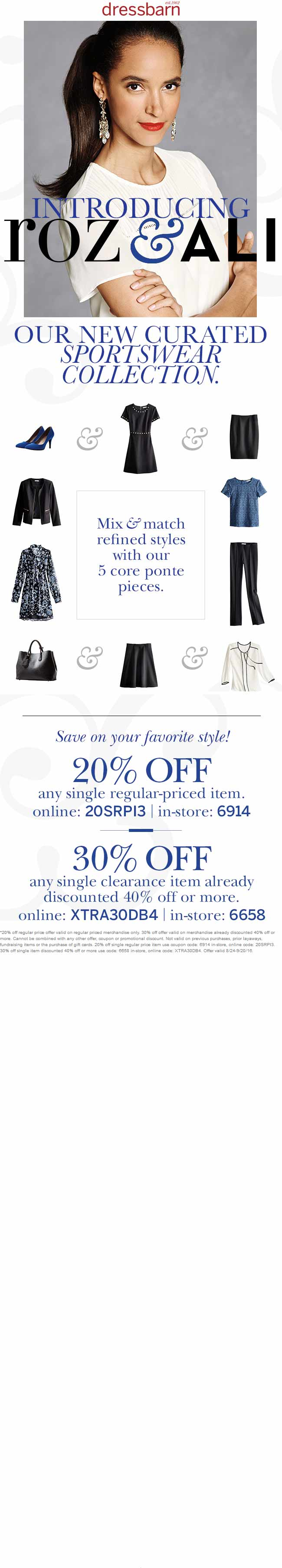 Dressbarn.com Promo Coupon 20-30% off at Dressbarn, or online via promo code 20SRP13