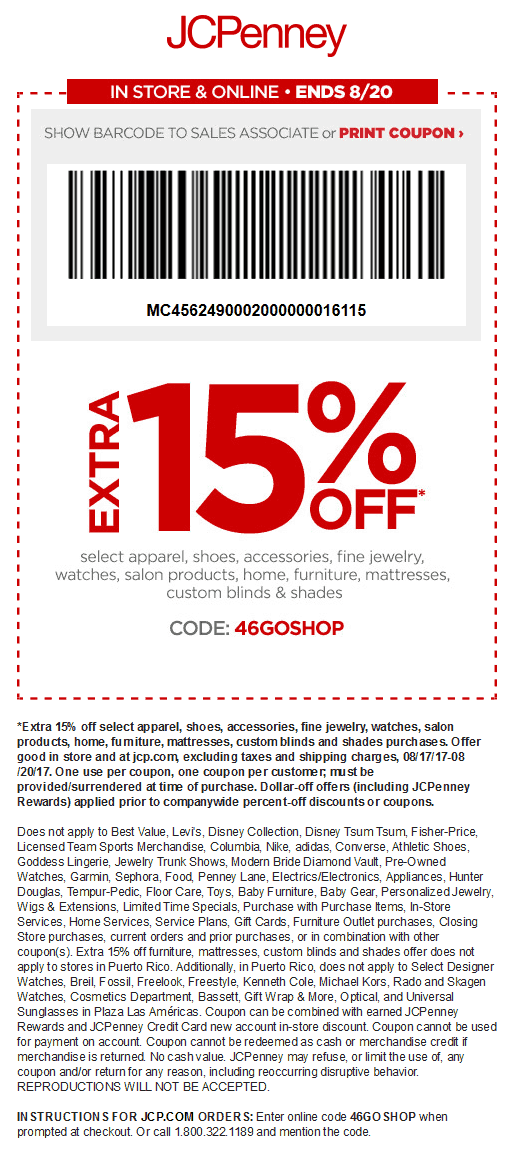 JCPenney.com Promo Coupon Extra 15% off at JCPenney, or online via promo code 46GOSHOP