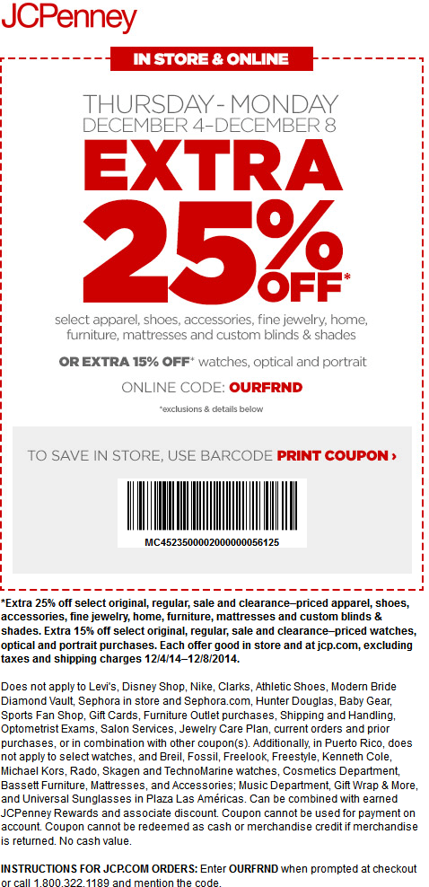 JCPenney Coupon March 2018 Extra 25% off at JCPenney, or online via promo code OURFRND