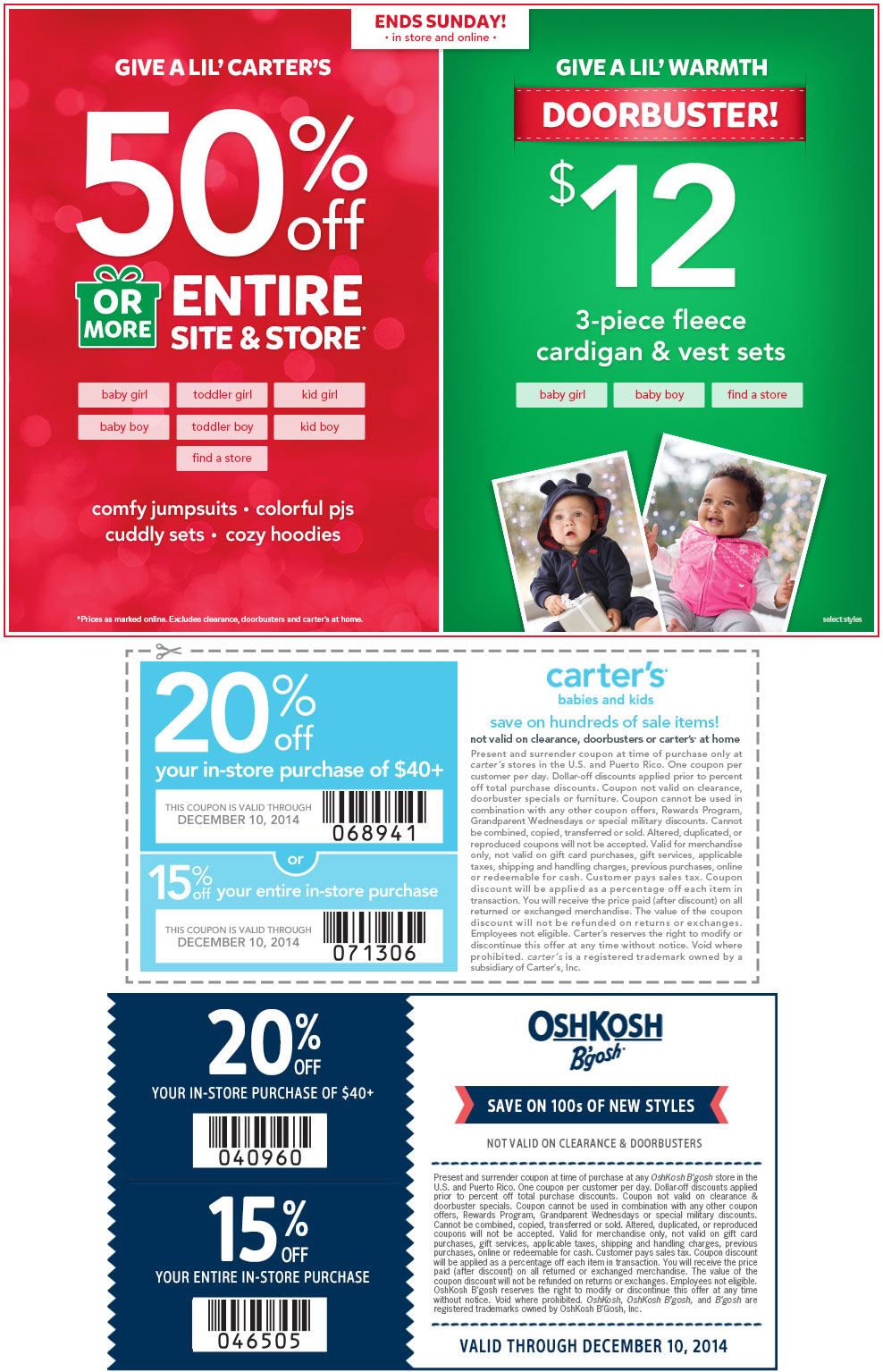 Carters Coupon March 2018 50% off everything + 20% off $40 & more at Carters & OshKosh Bgosh, ditto online