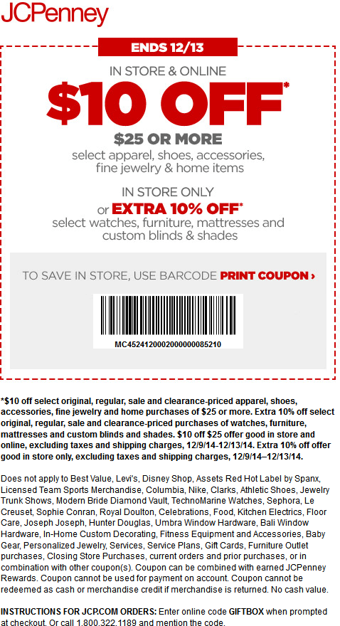 JCPenney Coupon August 2018 $10 off $25 at JCPenney, or online via promo code GIFTBOX - also 20-25% off via promo SNOWFALL