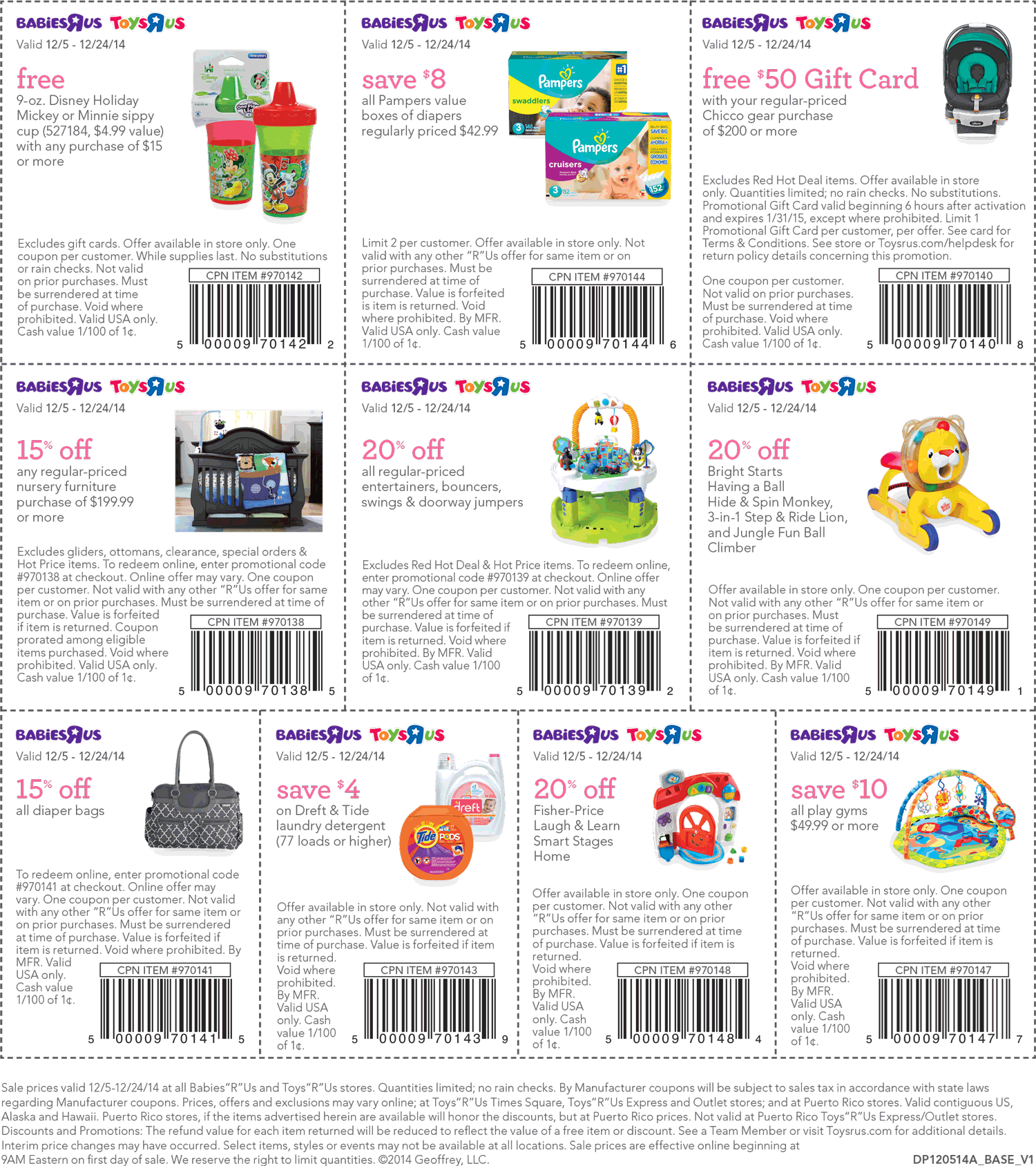 Toys R Us Coupon December 2017 $8 off large boxes of diapers & more at Toys R Us & Babies R Us