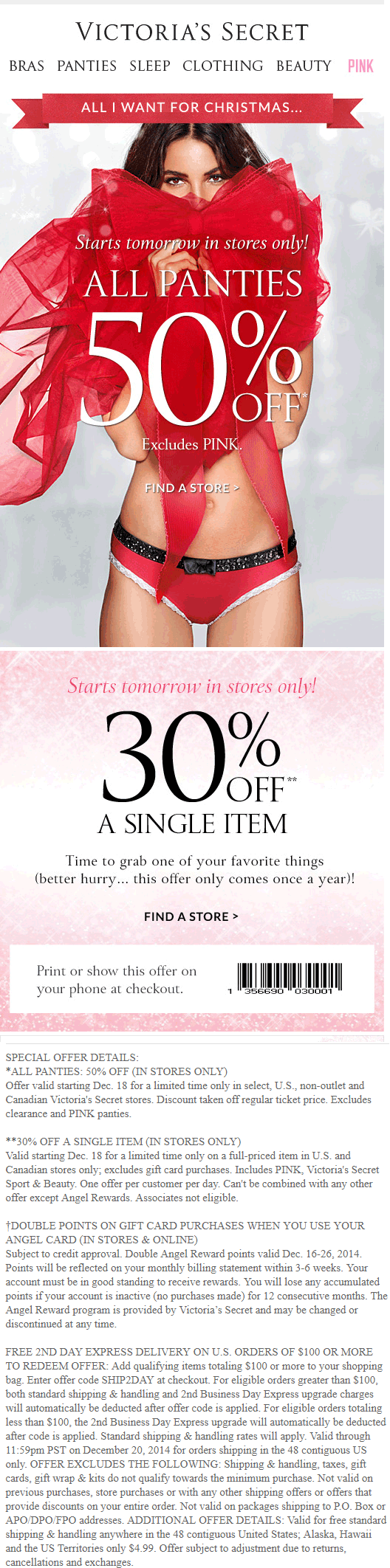 Victorias Secret Coupon January 2017 30% off a single item at Victorias Secret