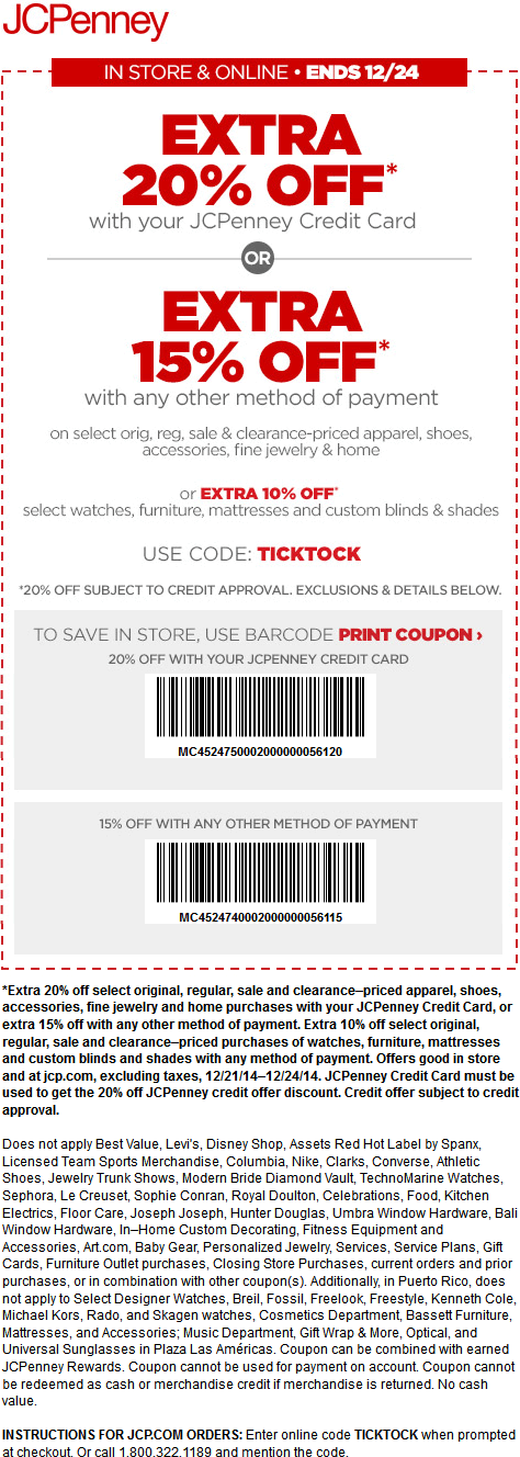 JCPenney Coupon April 2017 Extra 15% off at JCPenney, or online via promo code TICKTOCK