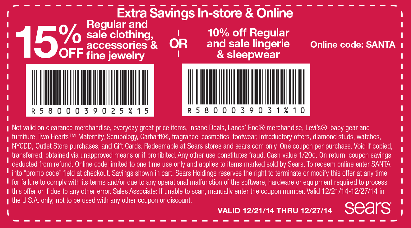 Sears Coupon October 2018 15% off clothing at Sears, or online via promo code SANTA