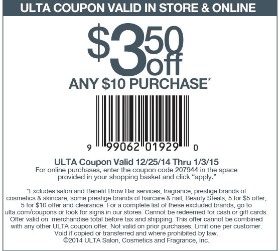 Ulta Coupon January 2017 $3 off $10 at Ulta, or online via promo code 207944