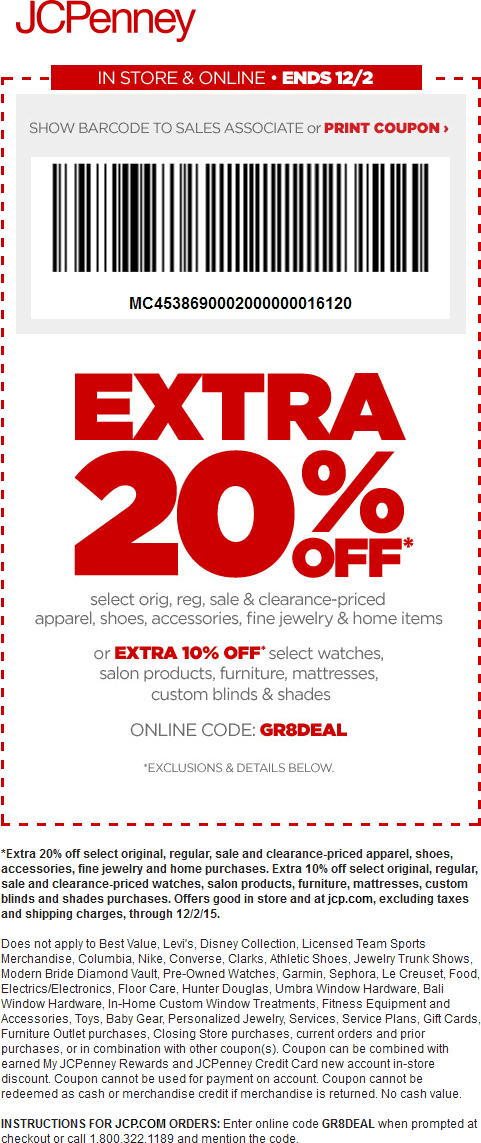 JCPenney Coupon November 2017 Extra 20% off at JCPenney, or online via promo code GR8DEAL