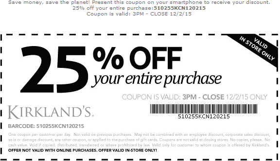 Kirklands Coupon January 2017 25% off today at Kirklands