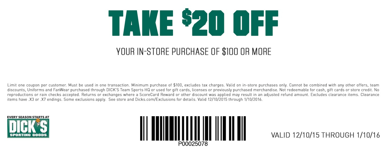 dicks coupons december 2020