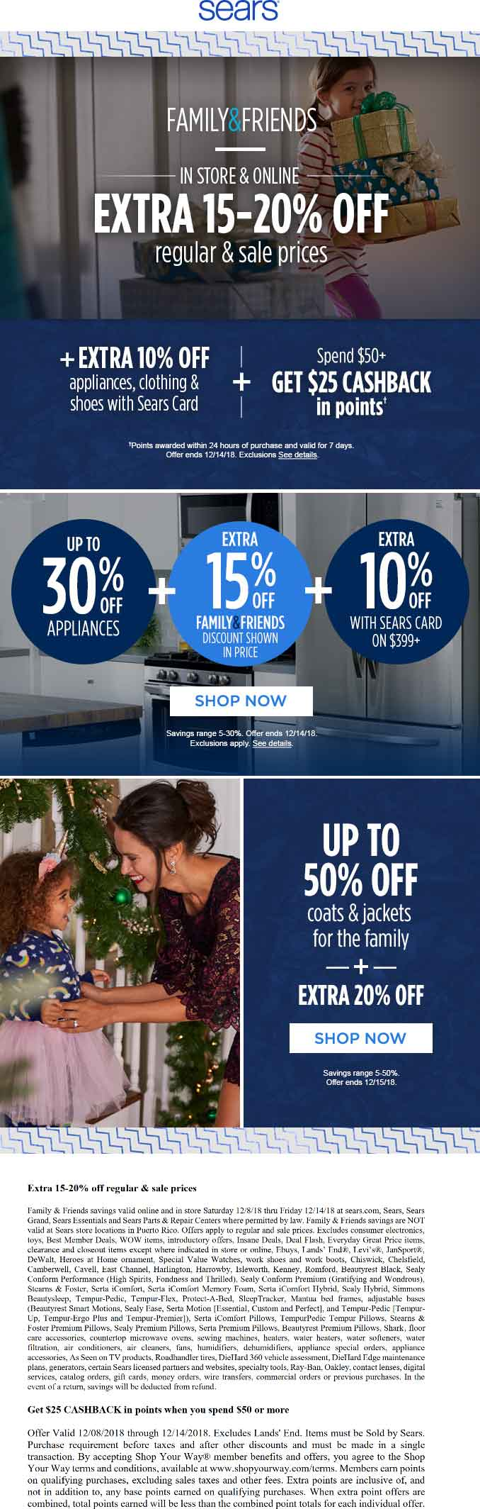 Sears.com Promo Coupon 15-20% off at Sears, ditto online