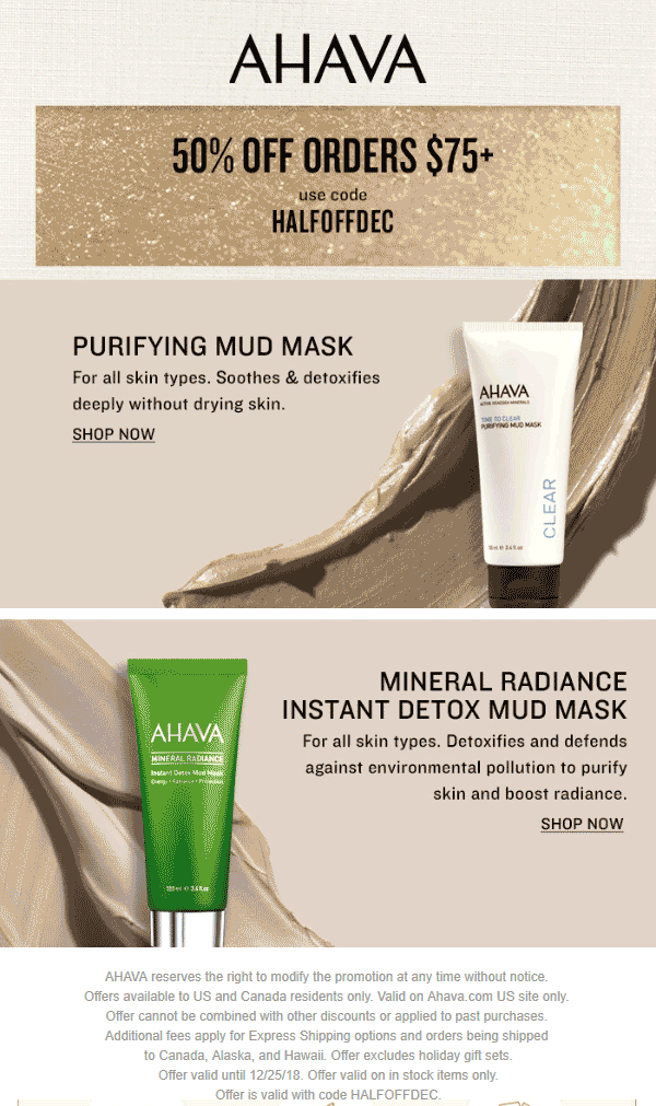 AHAVA Coupon August 2019 50% off $75 online at AHAVA via promo code HALFOFFDEC