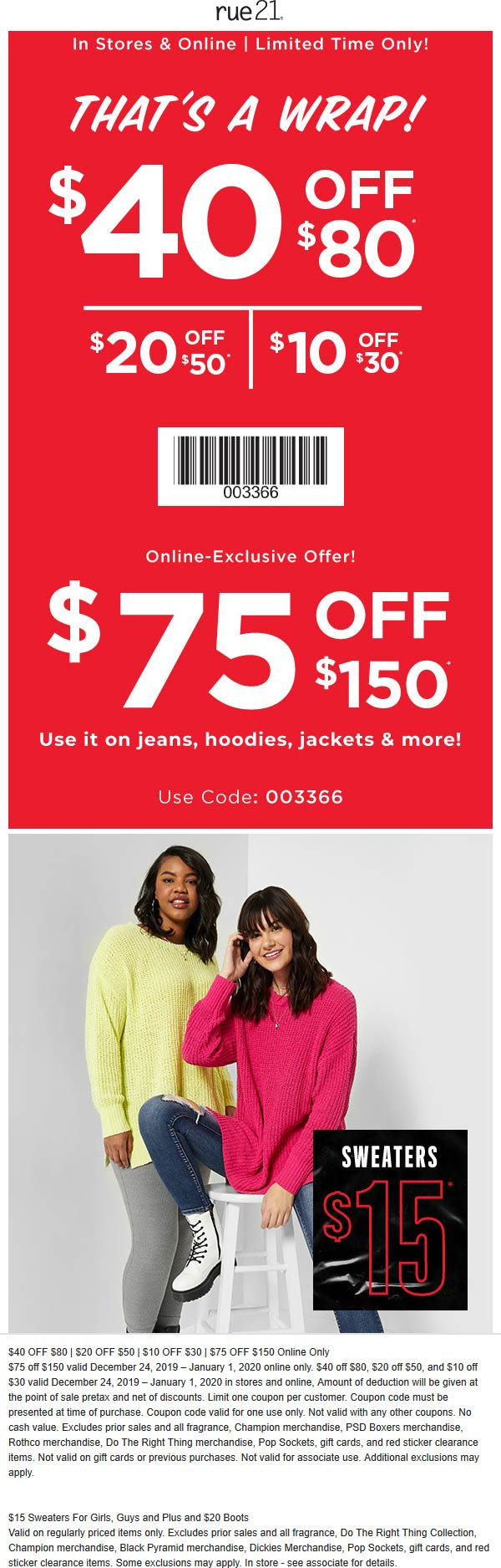 Rue21 Coupon January 2020 $10 off $30 & more at rue21, or online via promo code 003366