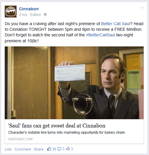 Cinnabon Coupon December 2018 Free minibon today from 5-9pm at Cinnabon