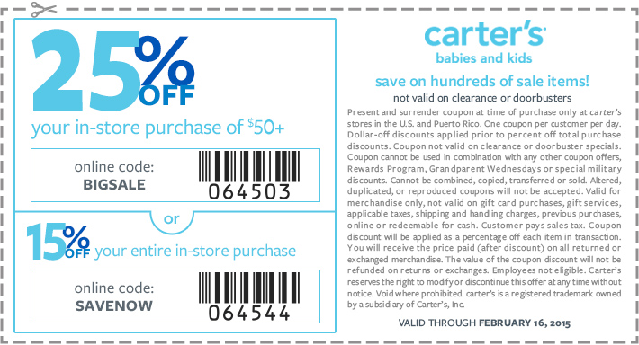 Carters Coupon March 2017 15-25% off at Carters, or online via promo code SAVENOW