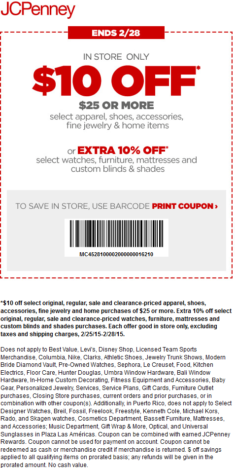 JCPenney Coupon December 2016 $10 off $25 at JCPenney