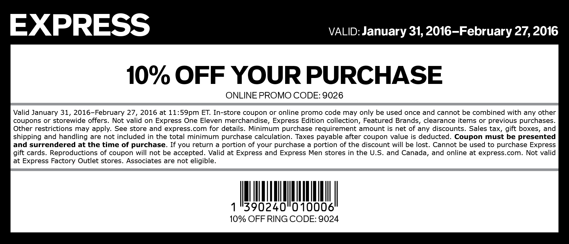Express Coupon February 2018 10% off at Express, or online via promo code 9026