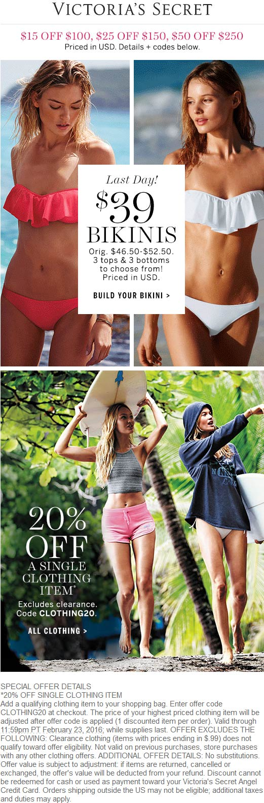 Victorias Secret Coupon February 2019 20% off a single clothing item online at Victorias Secret via promo code CLOTHING20