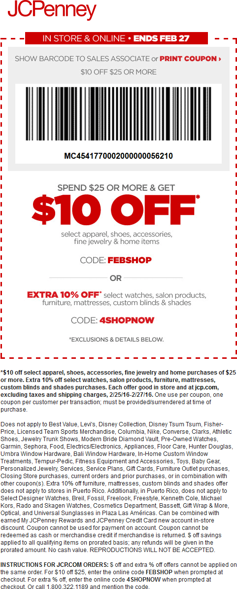 JCPenney Coupon March 2018 $10 off $25 at JCPenney, or online via promo code FEBSHOP