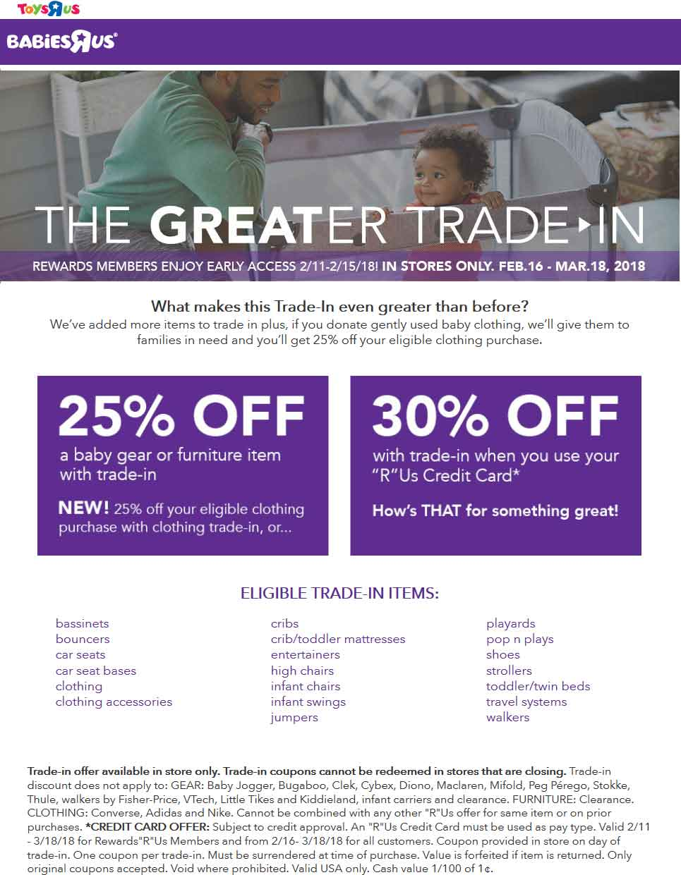 babies r us coupons - 25% off an item with trade-in at babies r us