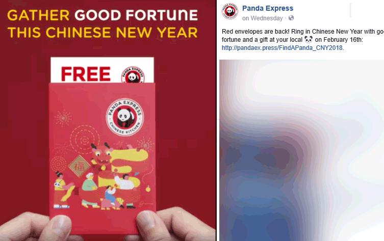 Panda Express Coupon September 2018 Free red envelope today at Panda Express restaurants