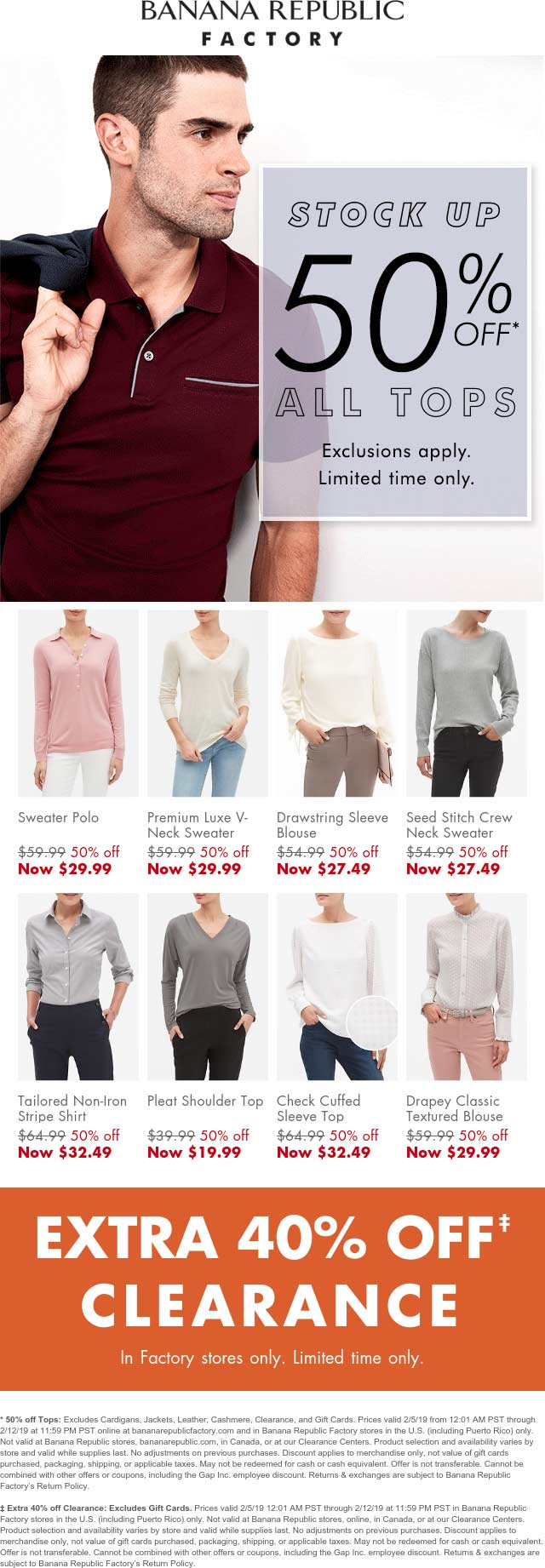 Banana Republic Factory Coupon March 2019 50% off tops & 40% off clearance at Banana Republic Factory, ditto online