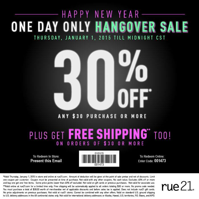 Rue 21 coupon code