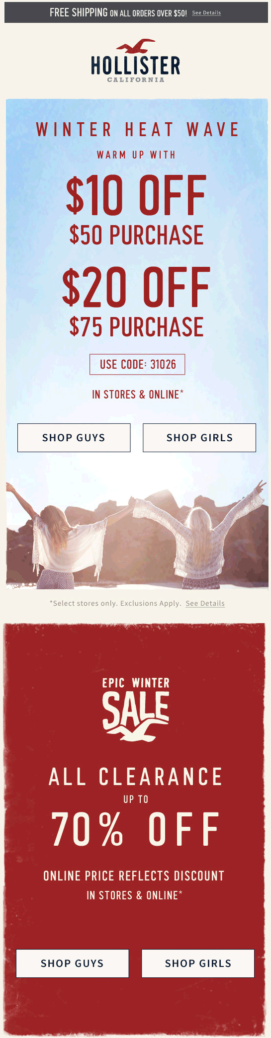 Hollister Coupon June 2017 $10 off $50 & more at Hollister, or online via promo code 31026