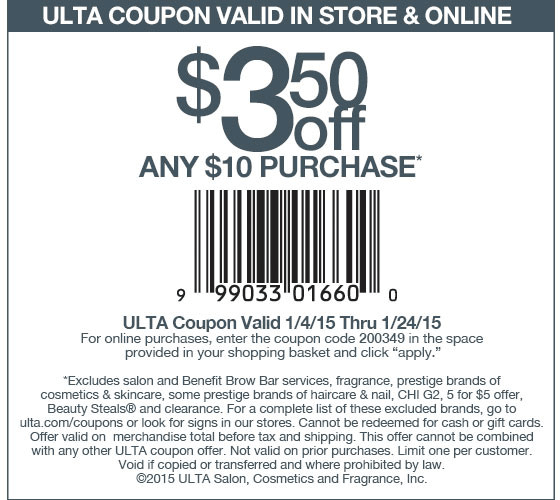 Ulta Coupon December 2016 $3 off $10 at Ulta, or online via promo code 200349