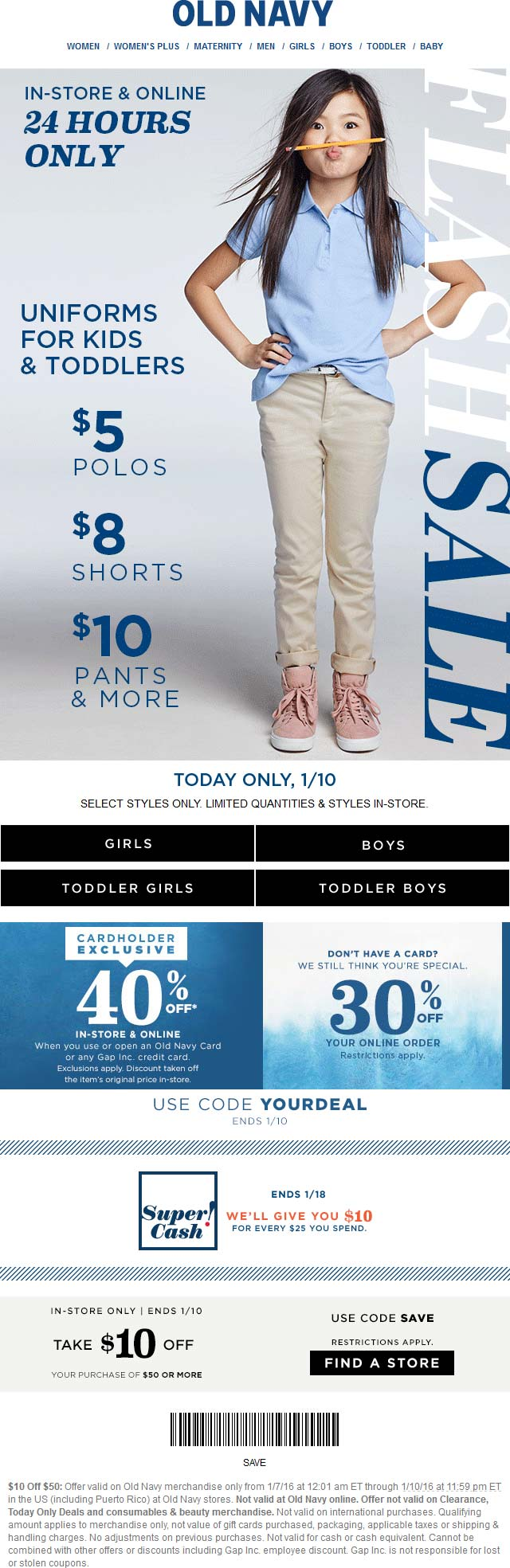 Old Navy Coupon September 2018 $10 off $50 today at Old Navy, or 30% online via promo code SAVE