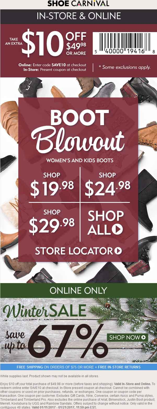 ShoeCarnival.com Promo Coupon $10 off $50 at Shoe Carnival, or online via promo code SAVE10