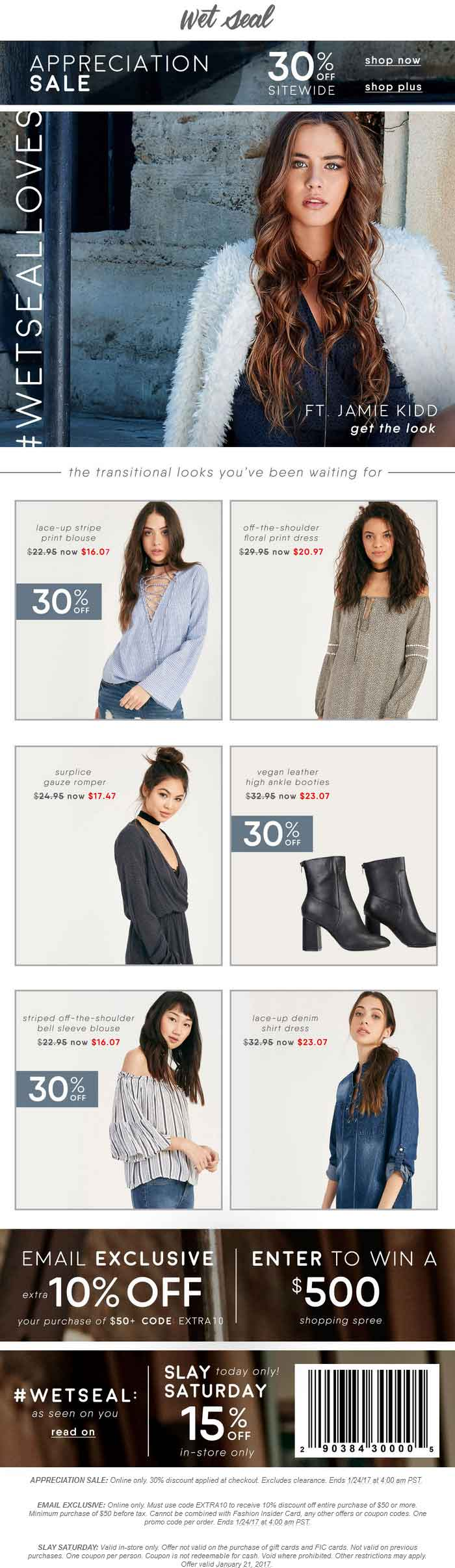 WetSeal.com Promo Coupon 15% off at Wet Seal, or 30-40% online via promo code EXTRA10