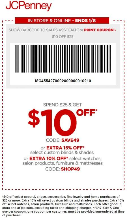JCPenney Coupon December 2018 $10 off $25 at JCPenney, or online via promo code SAVE49